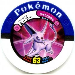 Pokemon 2009 Battrio Espeon Super Level Coin #10-017