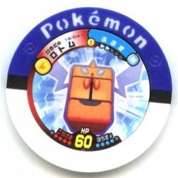 Pokemon 2010 Battrio Frost Rotom Super Level Coin #16-041
