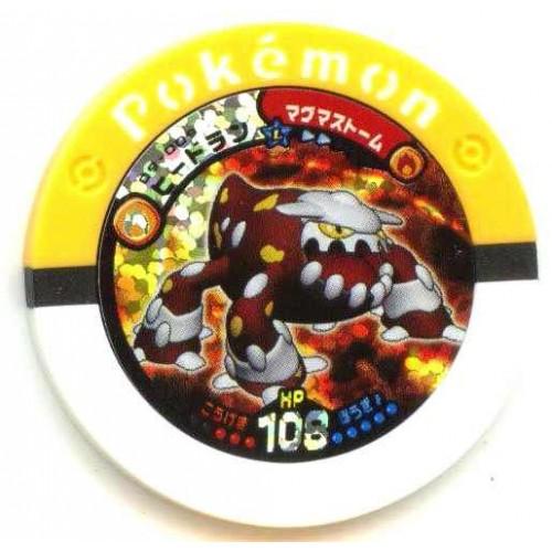 Pokemon 2009 Battrio Heatran Hyper Level Sparkling Foil Coin #09-009