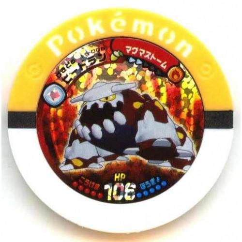 Pokemon 2010 Battrio Heatran Hyper Level Sparkling Foil Coin #15-008