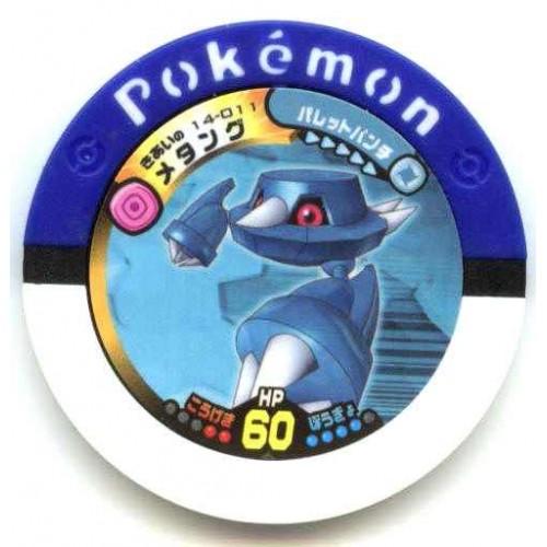 Pokemon 2010 Battrio Metang Super Level Coin #14-011