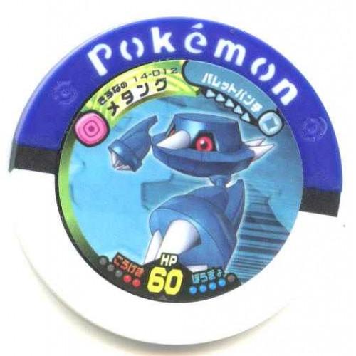 Pokemon 2010 Battrio Metang Super Level Coin #14-012