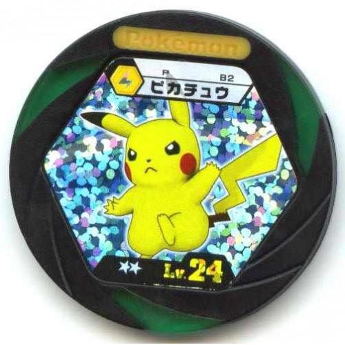 Pokemon 2011 Battrio Pikachu Spin Double Rare Promo Coin (Black Version) #P B2