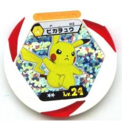 Pokemon 2011 Battrio Pikachu Spin Double Rare Promo Coin (White Version) #P W2