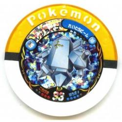 Pokemon 2011 Battrio Regice Hyper Level Sparkling Foil Coin #18-017