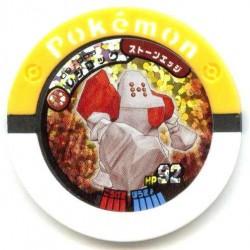 Pokemon 2009 Battrio Regirock Hyper Level Sparkling Foil Coin #08-005