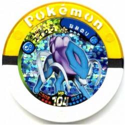 Pokemon 2010 Battrio Suicune Hyper Level Sparkling Foil Coin #11-006