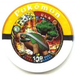 Pokemon 2011 Battrio Torterra Hyper Level Sparkling Foil Coin #16-017