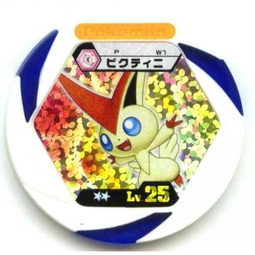 Pokemon 2011 Battrio Victini Spin Double Rare White Promo Coin #P W1