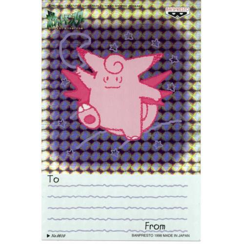 Pokemon 1998 Banpresto Character Mail Collection Clefable Sketch Prism Version Postcard