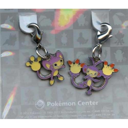 Pokemon Center 2012 Aipom Ambipom Set of 2 Charms