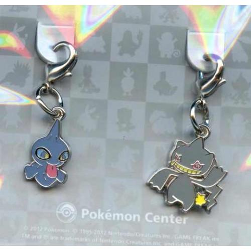 Pokemon Center 2012 Banette Shuppet Set of 2 Charms