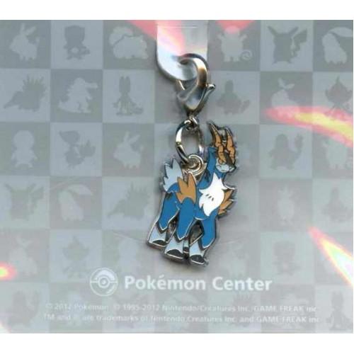 Pokemon Center 2012 Cobalion Charm