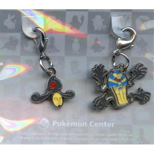 Pokemon Center 2012 Cofagrigus Yamask Set of 2 Charms