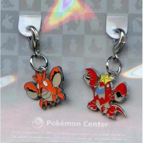 Pokemon Center 2012 Crawdaunt Corphish Set of 2 Charms