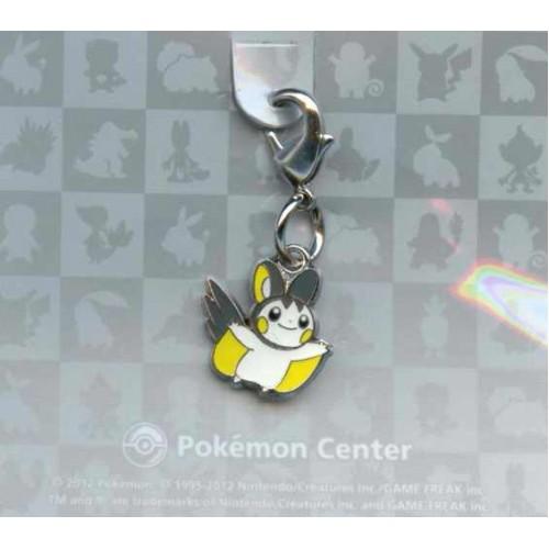Pokemon Center 2012 Emolga Charm