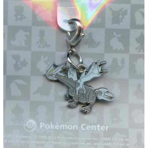 Pokemon Center 2012 Kyurem Charm