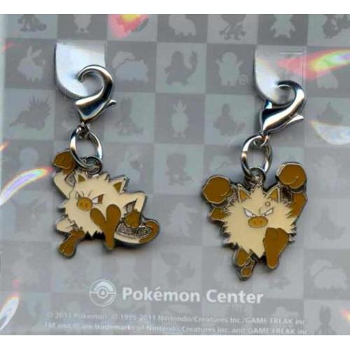 Pokemon Center 2011 Mankey Primeape Set of 2 Charms