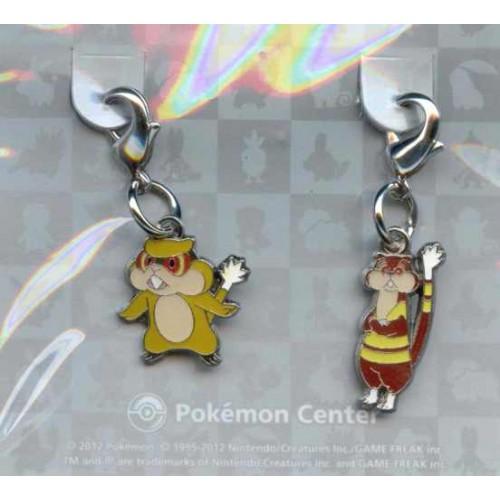 Pokemon Center 2012 Patrat Watchog Set of 2 Charms