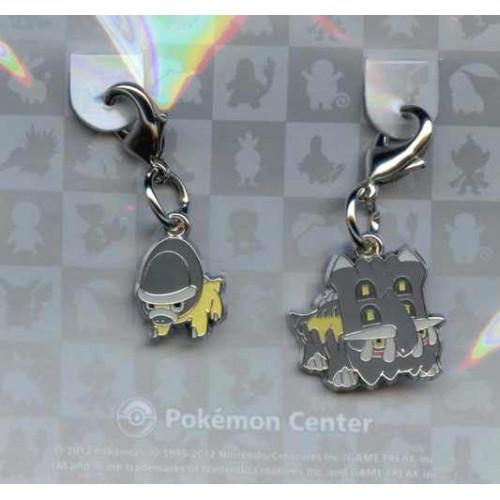 Pokemon Center 2012 Shieldon Bastiodon Set of 2 Charms