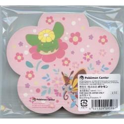 Pokemon Center 2010 Blooming Flowers Campaign Pikachu Skiploom Beautifly Memo Pad