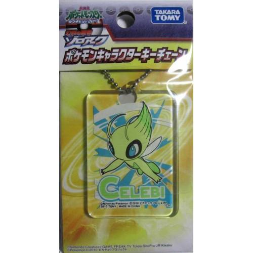 Pokemon 2010 Celebi Acrylic Plastic Character Keychain