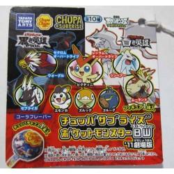 Pokemon Center 2011 Chupa Surprise Best Wishes Movie Version Zekrom Overdrive Version Pokeball Figure