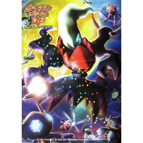 Pokemon Center 2007 DP3 Shining Darkness Darkrai Mew Absol & Friends Sticker NOT SOLD IN STORES