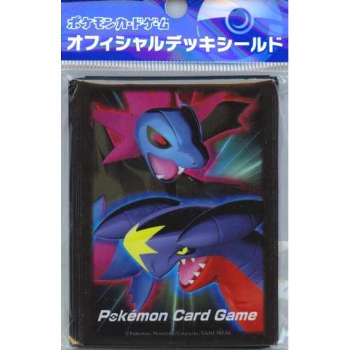 Pokemon Center 2012 Dragon Blast Dragon Blade Hydreigon Garchomp Set Of 32 Deck Sleeves