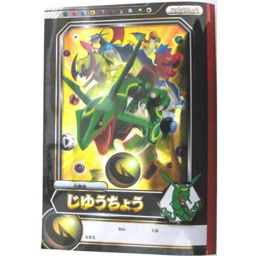 Pokemon Center 2012 Dragon Selection Rayquaza Druddigon Haxorus Salamence Dragonite Sketch Notebook