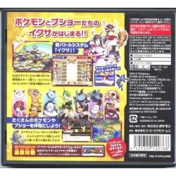 Pokemon 2012 Nintendo DS Pokemon + Nobunagas Ambition Game Cartridge (Unsealed With No Promo Card) (Japanese)