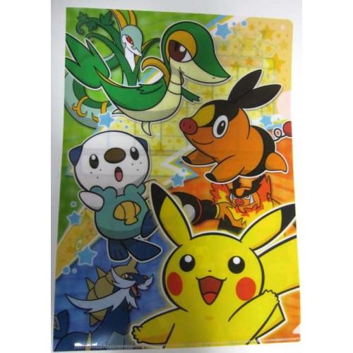 Pokemon 2012 Pikachu Tepig Snivy Oshawott Serperior Samurott Emboar & Friends A4 Size Clear File Folder NOT FOR SALE IN STORES