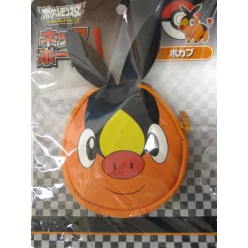 Pokemon Center 2011 Best Wishes Tepig Pokabu Neck Pouch
