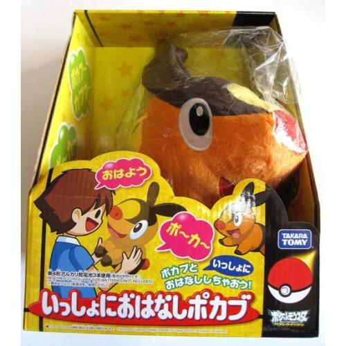 Pokemon 2010 Talking Tepig Pokabu Plush Toy