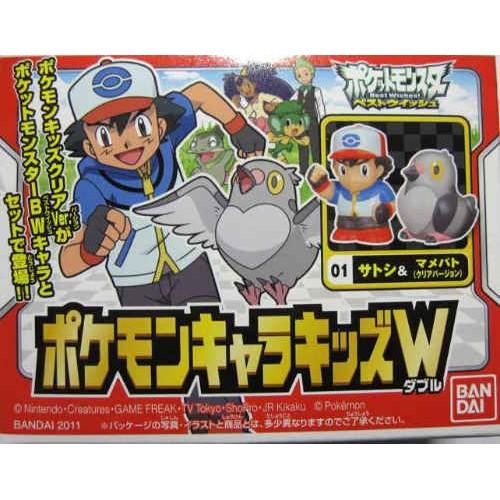 Pokemon 2011 Bandai Pokemon Kids Best Wishes Ash Ketchum Pidove Clear Version Set of 2 Figures