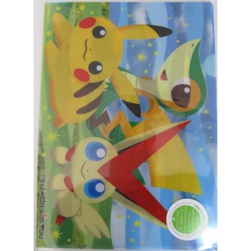 Pokemon Center 2012 Pokemon With You Campaign Snivy Pikachu Victini Celebi A4 Size Clear File Folder