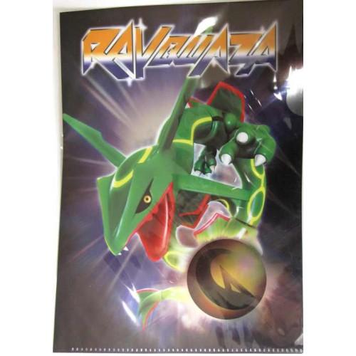 Pokemon Center 2012 Dragon Selection Rayquaza A4 Size Clear File Folder