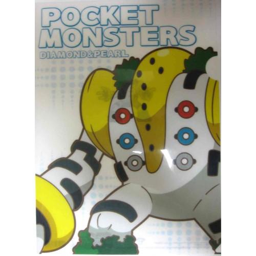 Pokemon Center 2008 Diamond & Pearl Regigigas A4 Size Clear File Folder