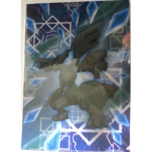 Pokemon Center 2010 Zekrom Reshiram A4 Size Clear File Folder #2