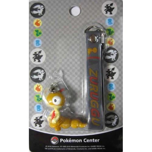 Pokemon Center 2011 Scraggy Zuruggu Mini Mascot Figure Mobile Phone Strap #1