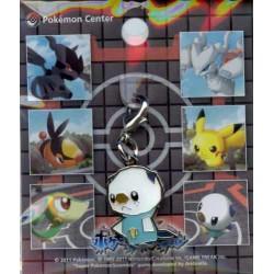 Pokemon Center 2011 Super Pokemon Scramble Oshawott Charm