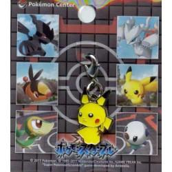 Pokemon Center 2011 Super Pokemon Scramble Pikachu Charm