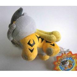 Pokemon Center 2010 Shiny Raikou Pokedoll Series Plush Toy Lottery Prize Not Sold In Stores