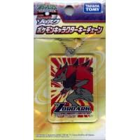 Pokemon 2010 Zoroark Acrylic Plastic Character Keychain