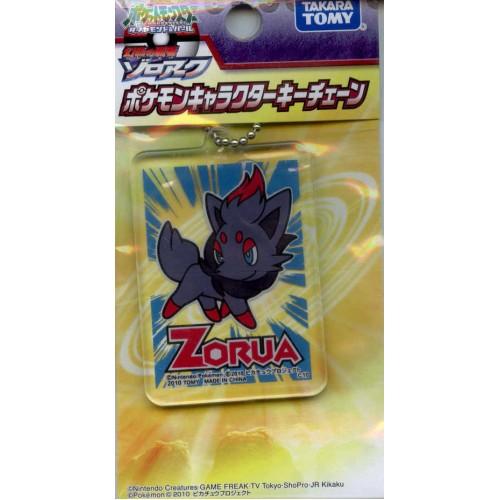 Pokemon 2010 Zorua Acrylic Plastic Character Keychain