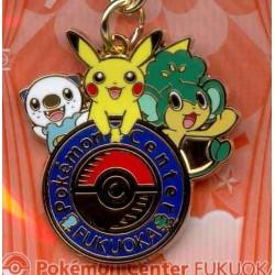 Pokemon Center Fukuoka 2011 Grand Re-Opening Pikachu Oshawott Pansage Keychain