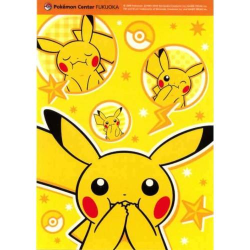 Pokemon Center Fukuoka 2009 Pikachu Large Sticker