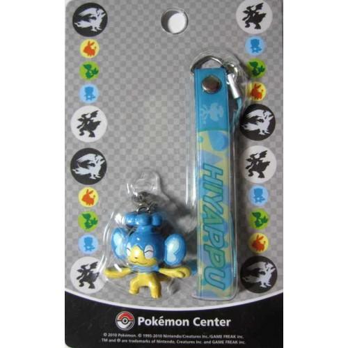 Pokemon Center 2010 Panpour Mini Mascot Figure Mobile Phone Strap #1