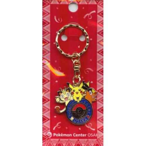 Pokemon Center Osaka 2010 Grand Re-Opening Pikachu Meowth Tepig Keychain