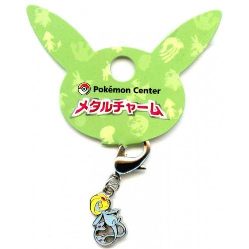 Pokemon Center 2008 Uxie Charm